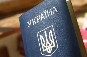 grazhdanstvo-ukrainy