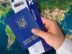 Временный вид на жительство в Украине - lexberg.ua