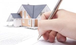 Признание, прекращение права собственности